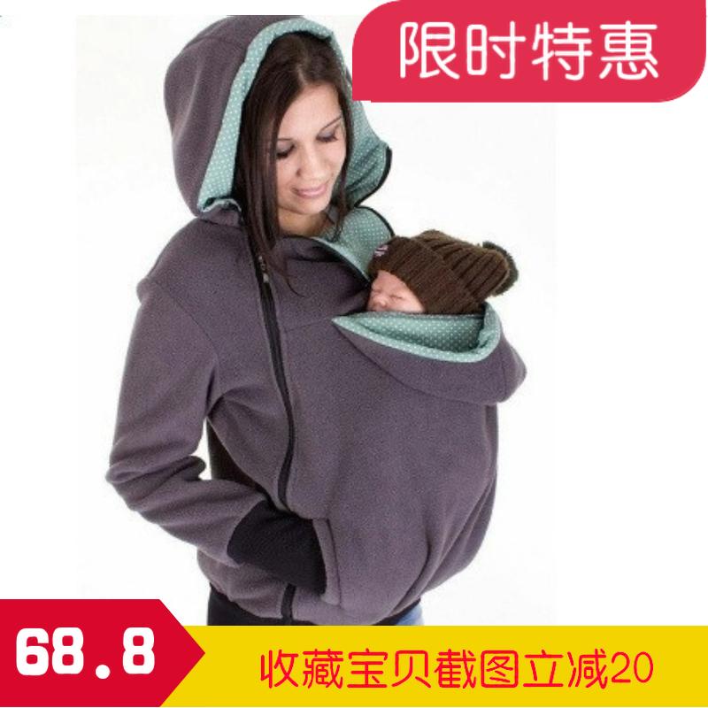 绿色卫衣 450g重量两用育儿袋秋冬欧美妈妈多功能可拆卸婴儿睡袋袋鼠卫衣_推荐淘宝好看的绿色卫衣