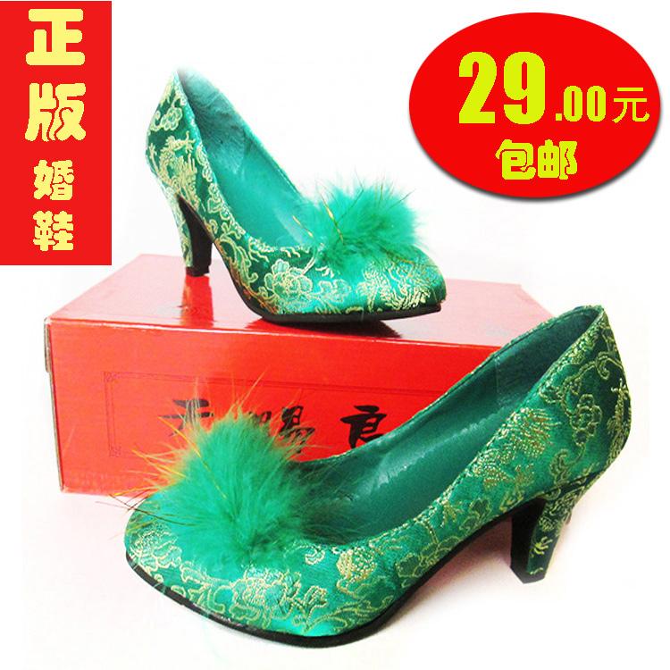 绿色高跟鞋 绿色结婚鞋新娘鞋2017新款高跟鞋上轿鞋女士韩版婚礼单鞋特价包邮_推荐淘宝好看的绿色高跟鞋