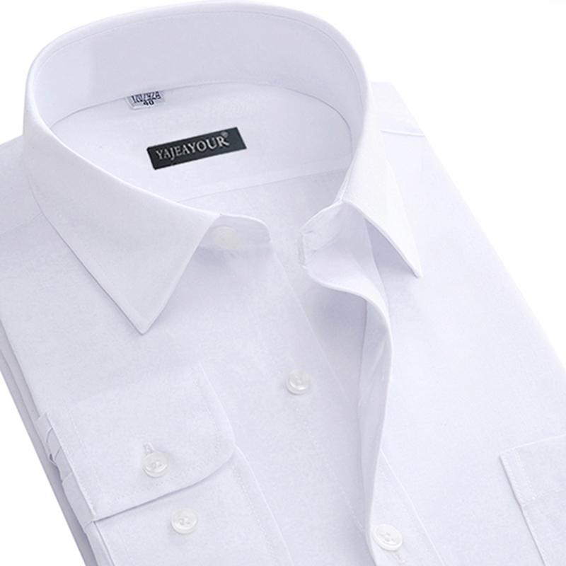 男士长袖衬衫 秋季免烫白衬衫男士商务职业工装正装长袖衬修身衫棉质职业装_推荐淘宝好看的男长袖衬衫