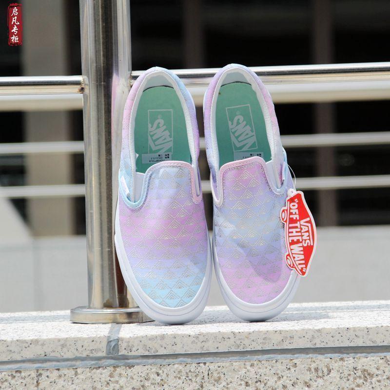 紫色帆布鞋 【清仓】VANS女鞋紫色蓝色板鞋休闲鞋帆布鞋Slip-On VN0A38F7MU9_推荐淘宝好看的紫色帆布鞋