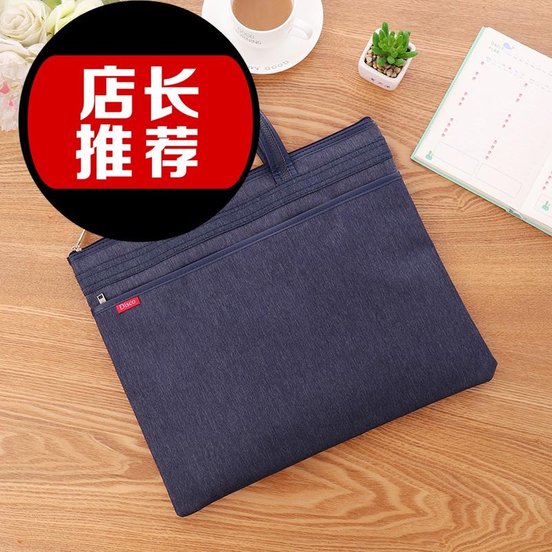 手提包 女士电脑包手提包多层耐磨分层夹层拎包平板韩版多功能同款公文包_推荐淘宝好看的女手提包