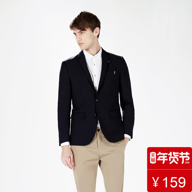 男士西装 MECITY男装撞色修身帅气商务休闲西装外套_推荐淘宝好看的男西装