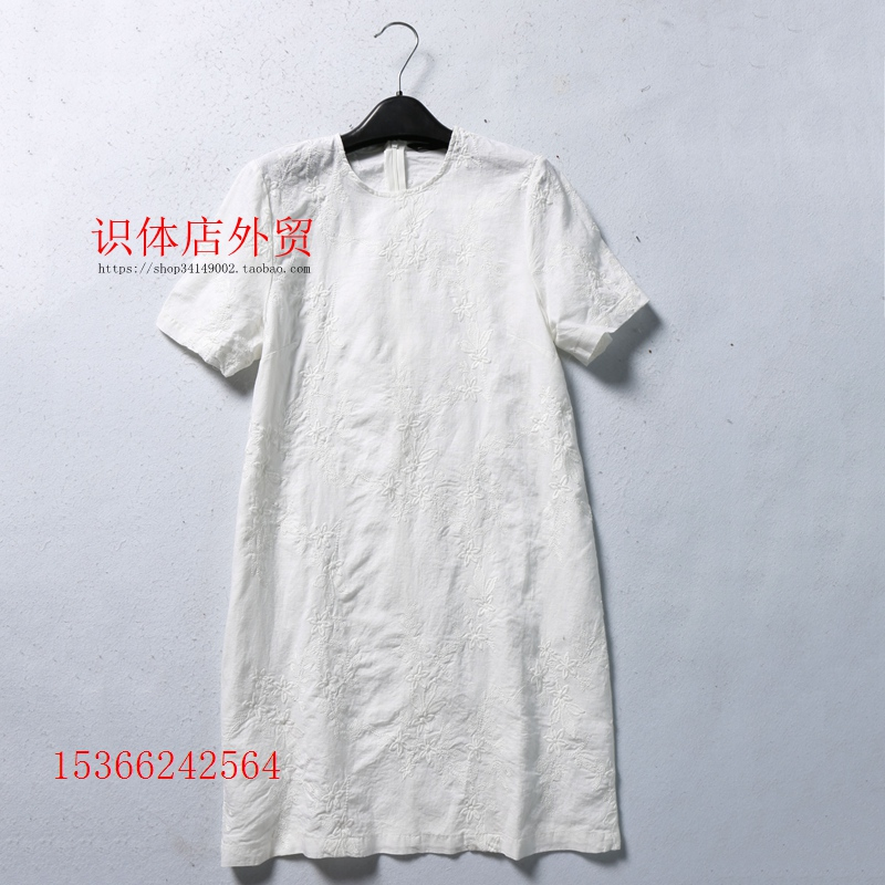 白色连衣裙 18051010 识体店 西班牙 纯色圆领短袖宽松百搭花朵刺绣连衣裙女_推荐淘宝好看的白色连衣裙