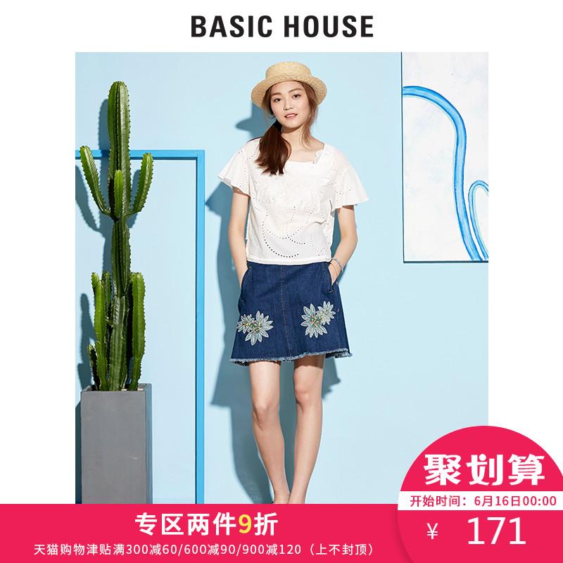 百家好半身裙 Basic House百家好韩版修身显瘦新款女半身裙HQSK321A_推荐淘宝好看的百家好半身裙