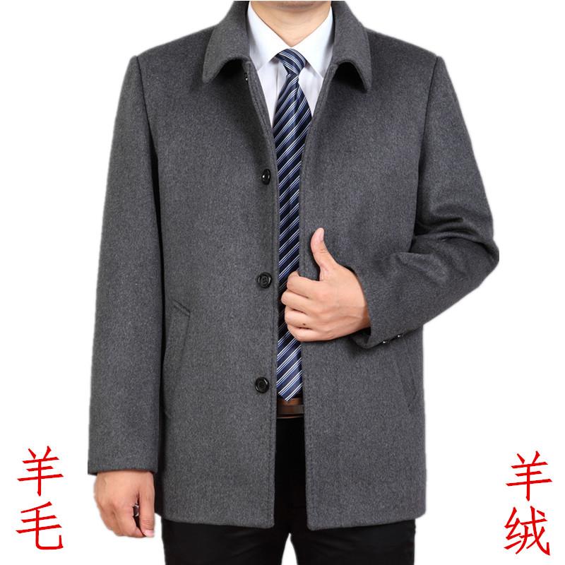 毛呢夹克 羊绒夹克男秋冬季加厚休闲爸爸装中老年翻领羊毛呢子加肥加大外套_推荐淘宝好看的男毛呢夹克