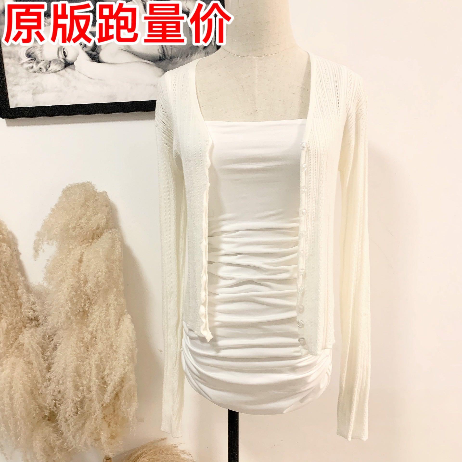 针织衫开衫 NINASTUDIO  白白的温柔少女系 轻薄针织衫 开衫 防晒衫 上衣_推荐淘宝好看的女开衫针织衫