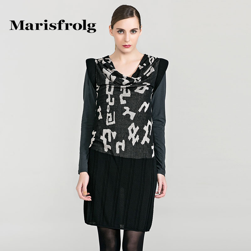 玛丝菲尔女装正品 Marisfrolg玛丝菲尔旗舰店优雅时尚撞色堆领针织连衣裙专柜正品_推荐淘宝好看的玛丝菲尔正品
