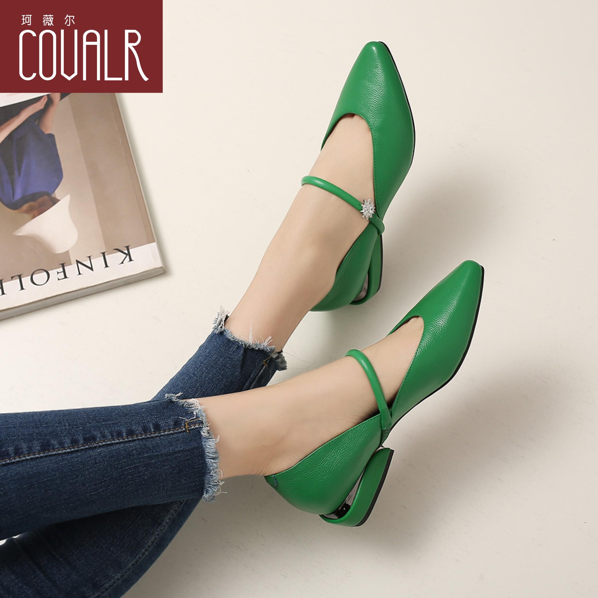 绿色尖头鞋 尖头粗跟玛丽珍低跟软皮单鞋女夏平底2018新款女鞋真皮绿色小皮鞋_推荐淘宝好看的绿色尖头鞋