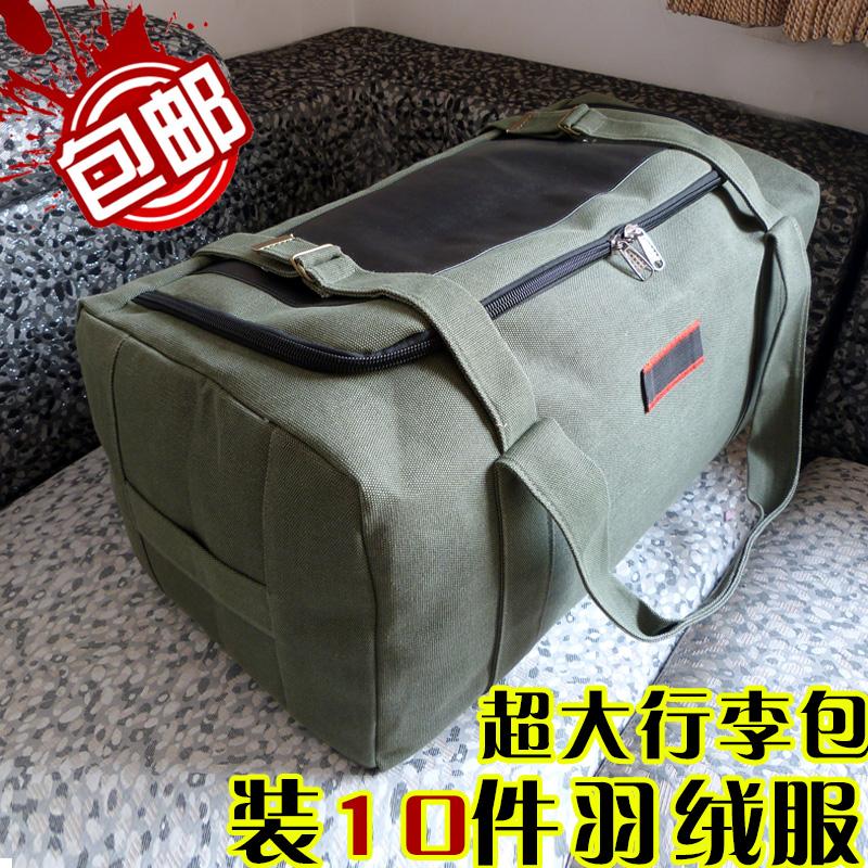 旅行帆布包 超大容量手提旅行包帆布男女行李包袋装被子搬家收纳包大号待产包_推荐淘宝好看的女旅行帆布包