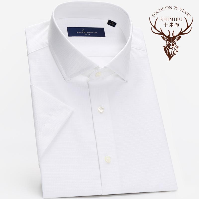 男士衬衫 十米布夏季商务方领短袖衬衫80支双股纯棉男士修身免烫格纹衬衣_推荐淘宝好看的男衬衫