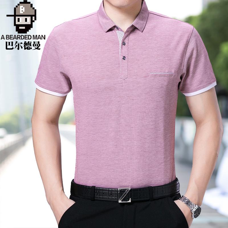 红色T恤 中年男士短袖T恤带领有口袋兜冰丝光棉丅血衫40-50岁人爸爸装上衣_推荐淘宝好看的红色T恤