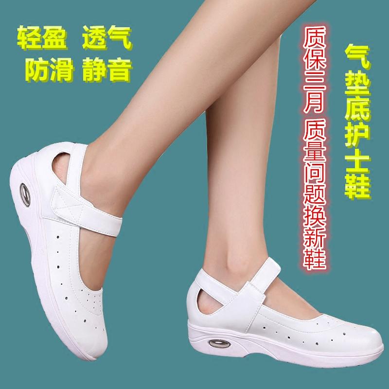 坡跟凉鞋 护士鞋春夏季白色坡跟休闲妈妈鞋小白鞋防滑软气垫底女鞋凉鞋包邮_推荐淘宝好看的女坡跟凉鞋
