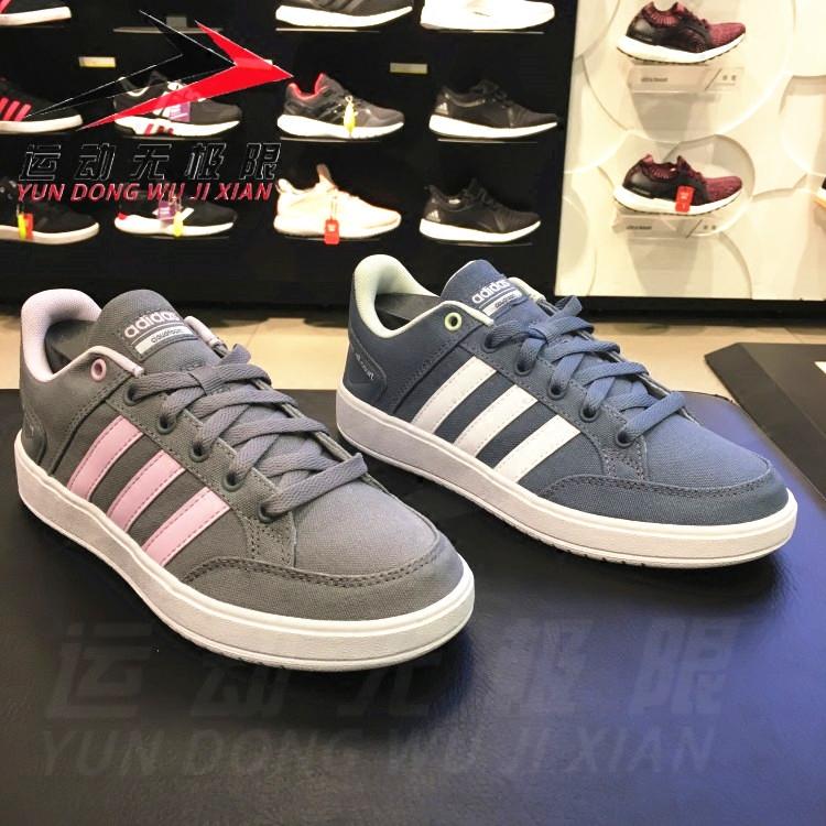 阿迪达斯运动鞋 阿迪达斯女鞋2018新款帆布鞋运动休闲板鞋 DB1467 1468 0097 0096_推荐淘宝好看的女阿迪达斯运动鞋