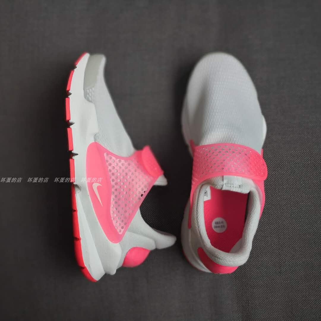 耐克女运动鞋 耐克NIKE Sock Dart 女子透气袜子鞋运动休闲鞋 904277-001_推荐淘宝好看的女耐克女运动鞋
