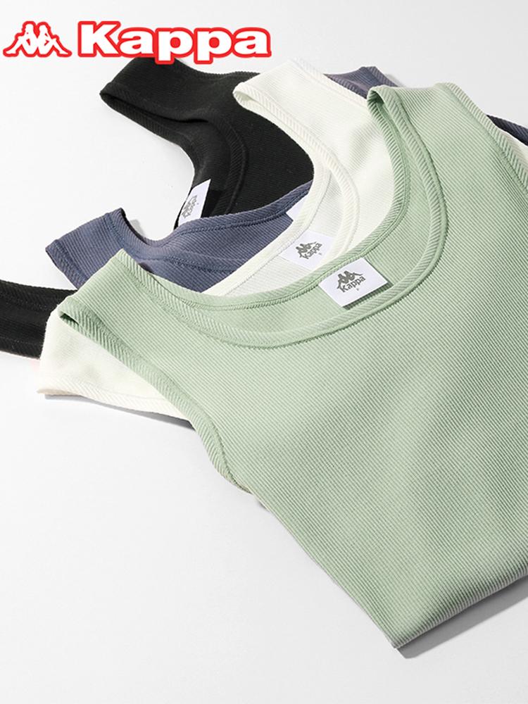 Kappa 卡帕 21年春季款 女式短款背心 2件装 天猫优惠券折后¥49包邮(¥99-50)