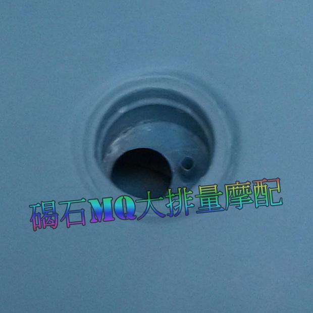 Крышка для топливного бака   883/1200 48