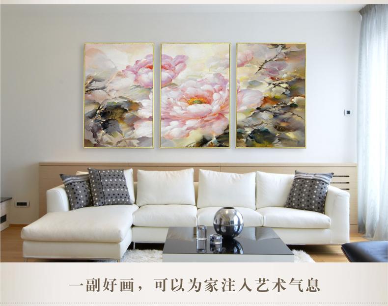中式客厅装饰画现代油画沙发背景墙三联画玄关电表箱挂画