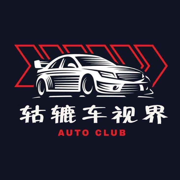 轱辘车视界_好物推荐