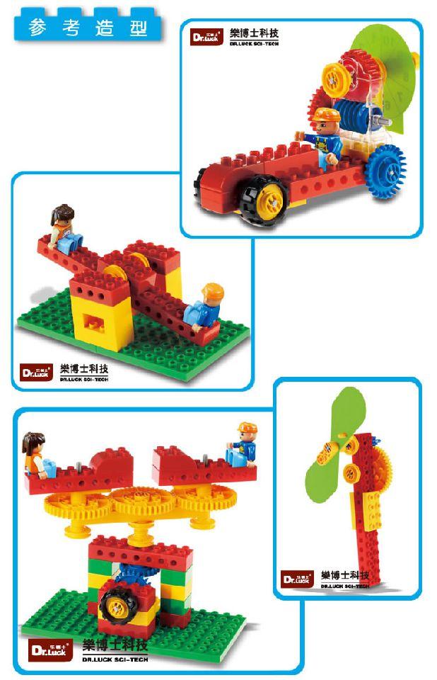 兼容乐高做法简单机械齿轮v做法拼装玩具电子教具马达组儿童玩具视频拉面王的动力积木图片