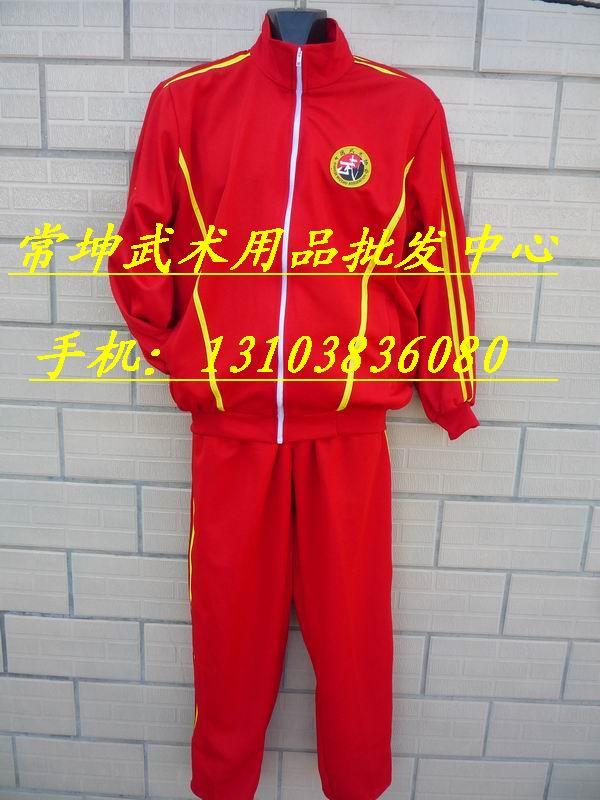 форма для бокса Настроенный пример боевых искусств боевых искусств Одежда студентов в ее школе единообразных форменная одежда производительность «Зима-лето»