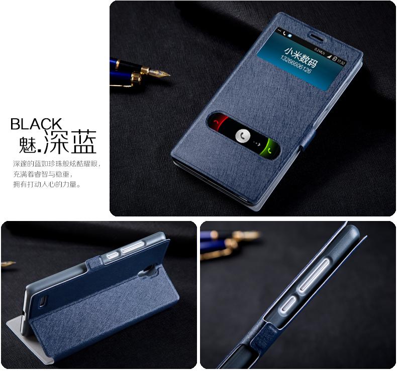 红米note手机套 红米note手机壳 增强版4g保护套翻盖皮套5-红米note