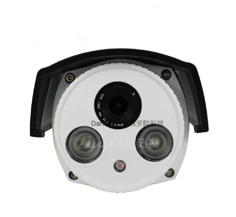 仿海康摄像头监控摄像头家用监控摄像机SONY4140 673高清夜视百万图片
