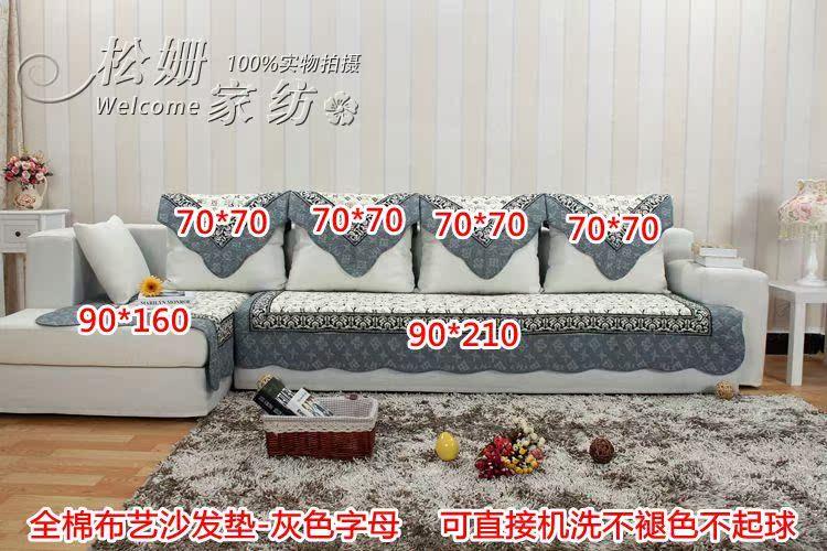松姗秋冬欧式全棉绗缝田园皮沙发垫布艺坐垫时尚防滑沙发套沙发罩
