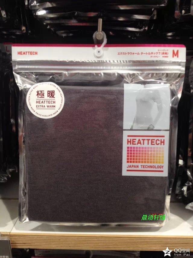 теплая пижама Uniqlo HEATTECH EXW 127395