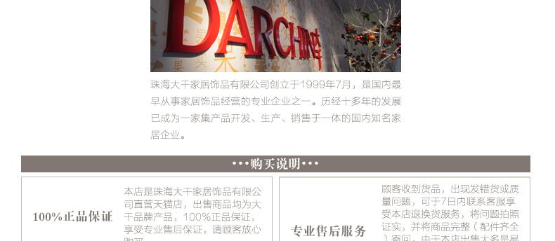 Подсвечник Darchin BT/b06125l, b06125s, b0612