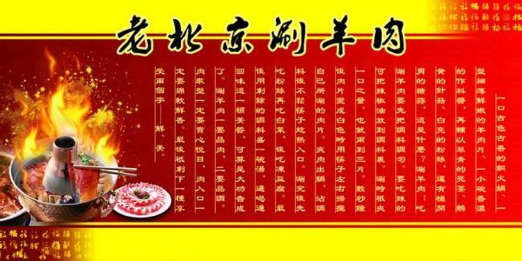 40cm纯紫铜火锅 加厚铜锅木炭老式火锅 红铜 东来顺老北京