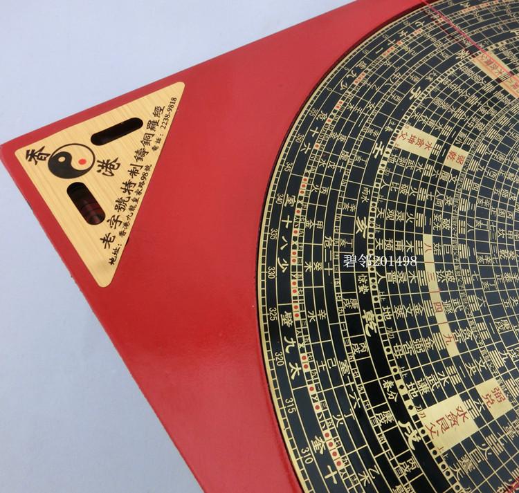 Китайский компас 10-дюймовый трехходовой аутентичные Гонконга старейших триады интегрированы меди группа профессиональных Фэн Шуй Компас из 8 книг