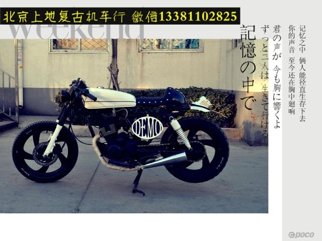 Мотоцикл ZONGSHEN motorcycle  150 125 Cafe