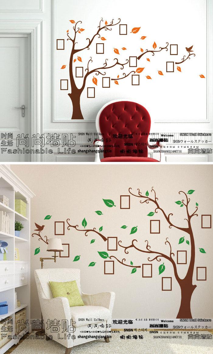 视背景相框墙壁贴画公司企业办公室学校文化相片树墙贴 原价32.00