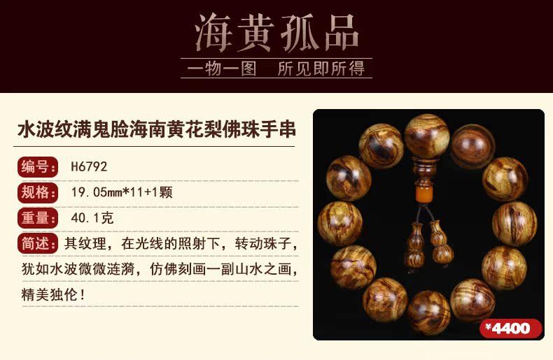 Цепочка на руку Tan Li Yuan technology hl005 2.0