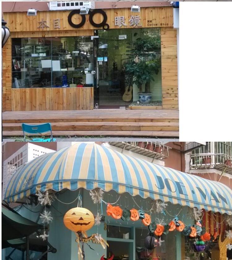 特价店面门头门面设计装修效果实景 欧美日韩KTV酒吧咖啡服装素材