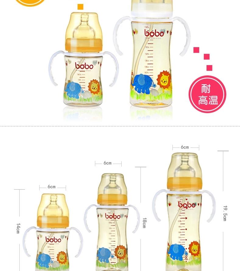 Бутылочка для кормления The bobo PPSU Bobo BP632