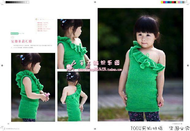 «Post» книги вязание подлинной специальное предложение детей 0-3 графический Корейский свитер