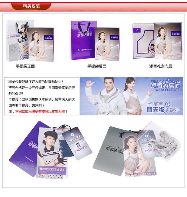 Фартук Tian Xiang fdb/60104 60104