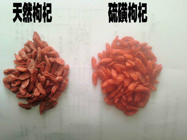 Chinese rather wolfberry  500g