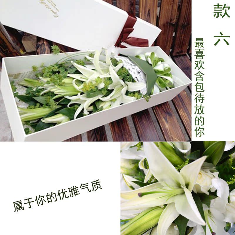 粉康乃馨白玫瑰百合 生日花束礼盒装