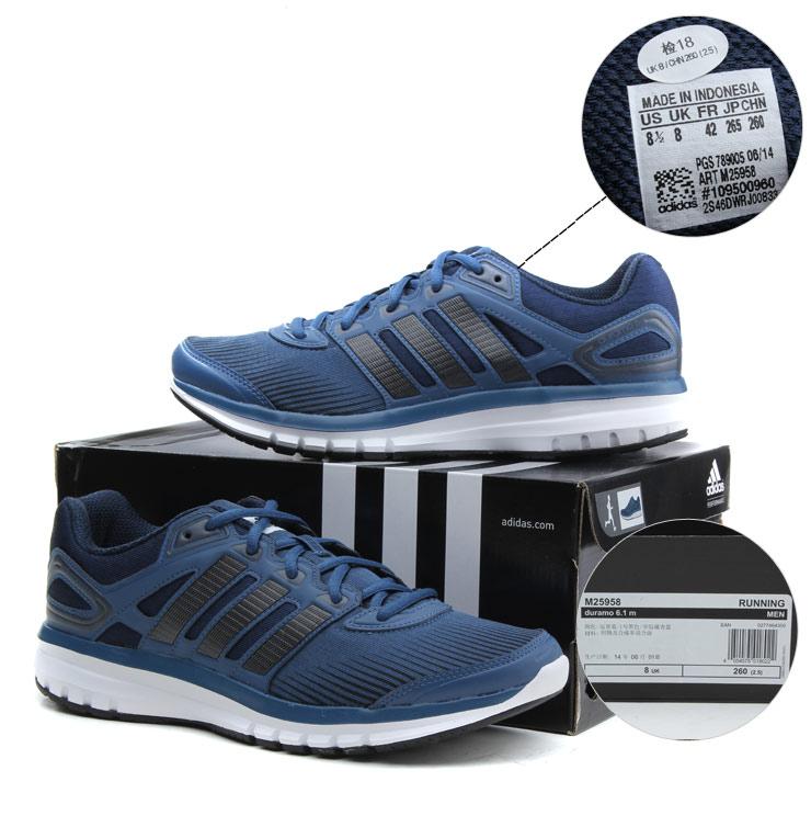 Кроссовки Adidas D66272/D66278/M18346/M25958 Adidas / Adidas