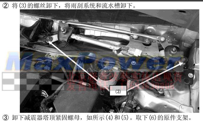 распорка Куско Toyota Corolla Corolla передний тормоз Топ/балансировка/расширение (складе для продажи)