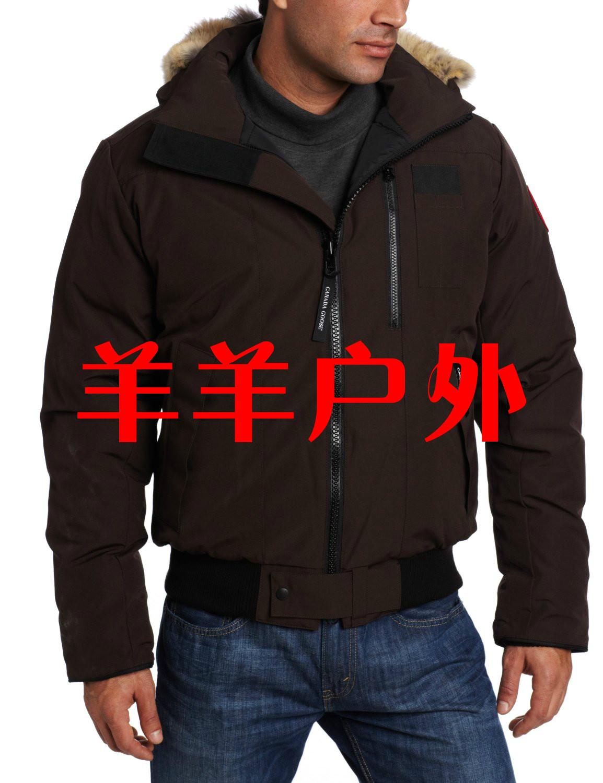 Купить Мужская Куртка Канада
