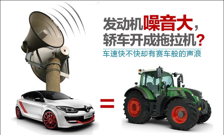 2015铝箔大众新捷达桑塔纳朗逸朗行波罗途观引擎盖隔音棉发动机隔热高清图片