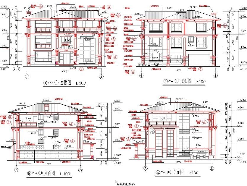 别墅设计图纸 新农村自建房屋建筑图 室内 设计 阁楼装修