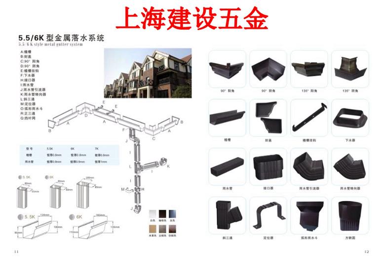 Трубы ПВХ, Аксессуары Bai Qiang