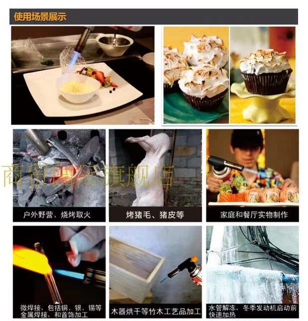 Зажигалка для газовых плит Wei hao 920