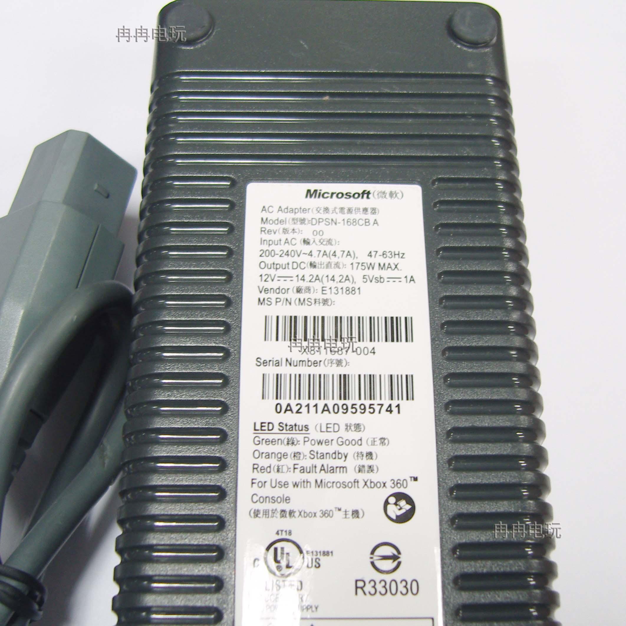 Зарядное устройство для XBOX   XBOX360 220V 360 65 175W