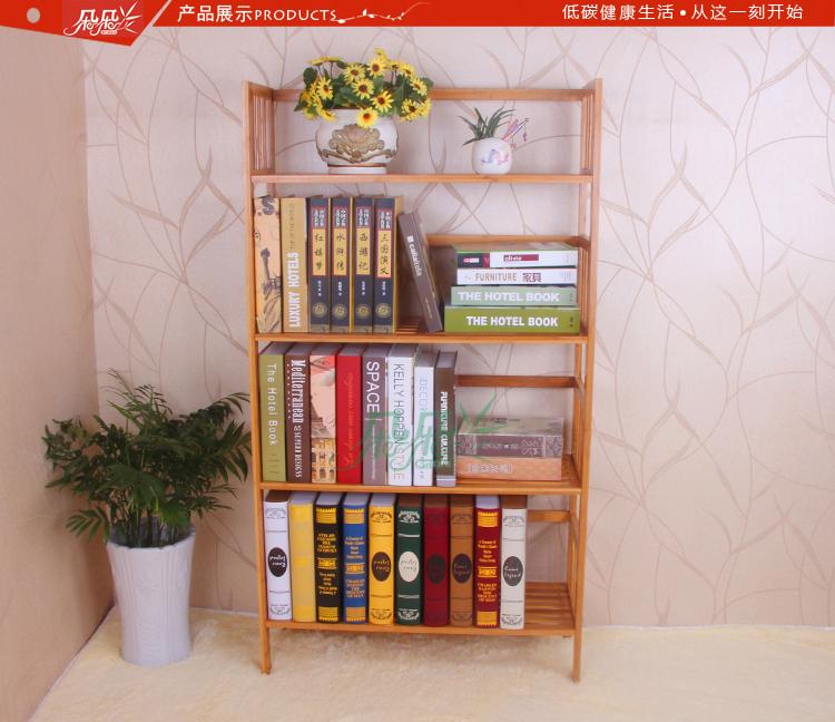 . 正规加固条板书架 -楠竹梯形书架儿童书架宜家实木简易置物架T形