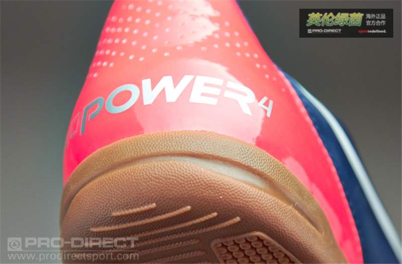 бутсы Puma Evopower 4.2 Indoor